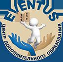 Эвентус - Учебный центр