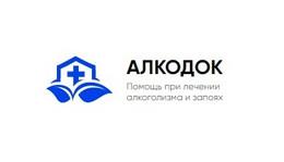 Наркологическая клиника АлкоДок