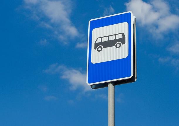 В Московской области можно будет отследить автобус при помощи мобильного приложения